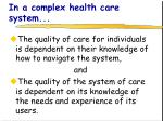 in a complex health care system