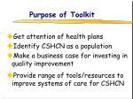 purpose of toolkit