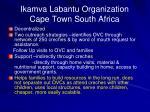 ikamva labantu organization cape town south africa