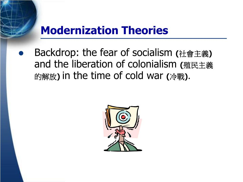 modernisation theory What is modernization theory what does modernization theory mean modernization theory meaning.
