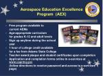 aerospace education excellence program aex
