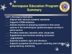 aerospace education program summary
