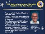 cap national aerospace education teacher of the year award