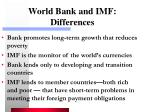 world bank and imf differences