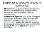 support for co operative housing in south africa2