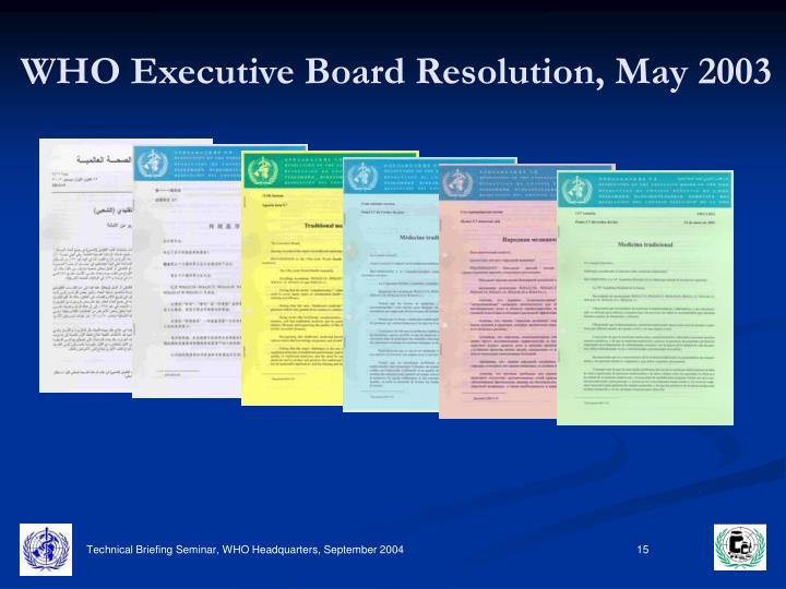 WHO Executive Board Resolution, May 2003