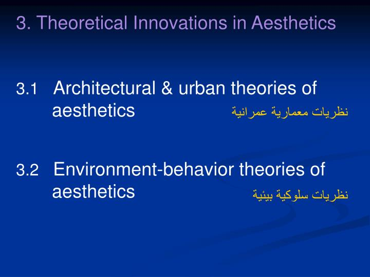 the role of theory in aesthetics A reconsideration of the role of theory in aesthetics about us editorial team.