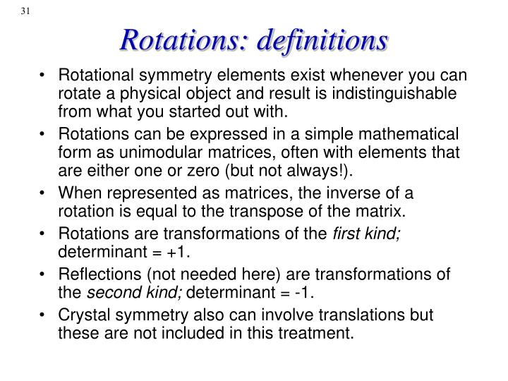 Rotations: definitions