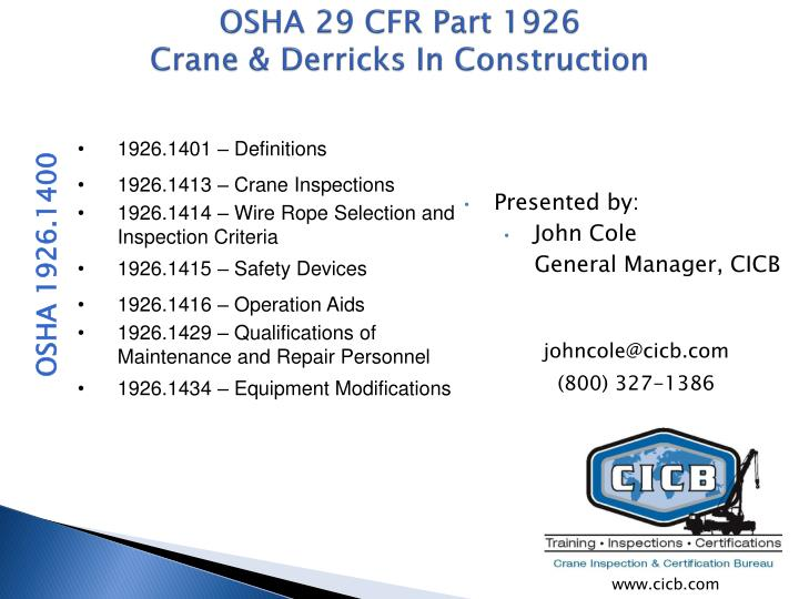PPT - OSHA 29 CFR Part 1926 Crane & Derricks In Construction ...