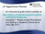 u f appointment review