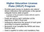 higher education license plate help program