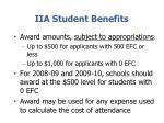 iia student benefits