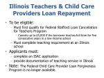 illinois teachers child care providers loan repayment