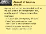 appeal of agency action