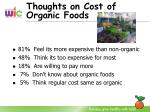 thoughts on cost of organic foods