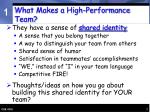 what makes a high performance team7