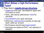 what makes a high performance team8