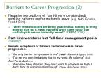 barriers to career progression 2