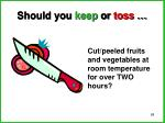 should you keep or toss4