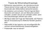 theorie der wirtschaftsanthropologie36