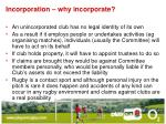 incorporation why incorporate