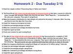 homework 2 due tuesday 2 16