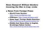 news research without borders covering the war in iraq links