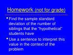 homework not for grade