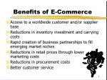 benefits of e commerce