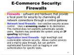 e commerce security firewalls