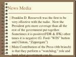 news media3