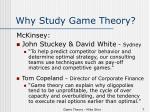why study game theory7