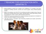 7 reasons for cooperation with sarafan tv