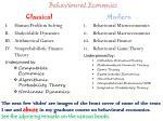 behavioural economics2