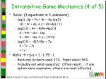 intransitive game mechanics 4 of 5