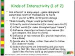 kinds of interactivity 1 of 2