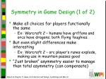 symmetry in game design 1 of 2