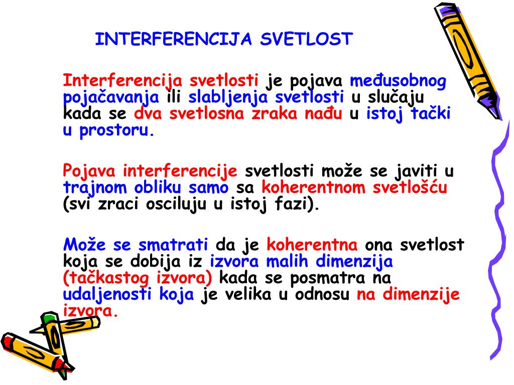 INTERFERENCIJA SVETLOST