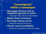 convergence within a newspaper