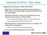attacking the rfcs main ideas