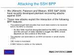 attacking the ssh bpp