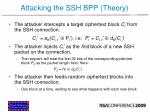attacking the ssh bpp theory