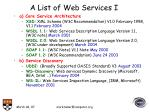 a list of web services i