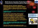 world ocean innovative technological center comprehensive multidisciplinary approach