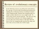 review of evolutionary concepts