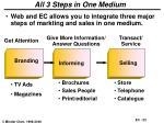 all 3 steps in one medium