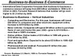 business to business e commerce