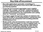 buy side eprocurement