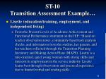 st 10 transition assessment example