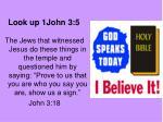 look up 1john 3 5